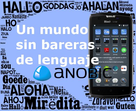 Anobic-6000ES