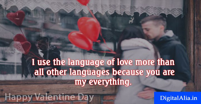 valentine day messages, happy valentine day messages, valentine day wishes messages, valentine day love messages, valentine day romantic messages, valentine day messages for girlfriend, valentine day messages for boyfriend, valentine day messages for wife, valentine day messages for husband, valentine day messages for crush