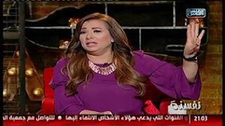 برنامج نفسنه حلقة الثلاثاء 21-3-2017 مع انتصار
