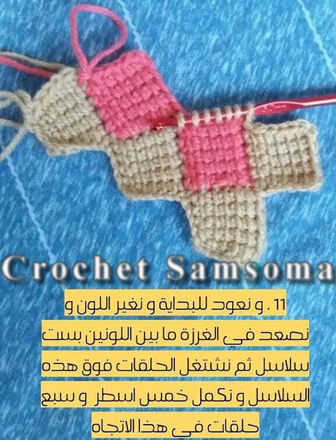 طريقة كروشيه الغرزة التونسيه  . Crochet-Tunisian-Stitch . تعلم الكروشيه . تعلم الكروشيه التونسي. الكروشيه التونسي . Tunisian Crochet . كروشيه غرزة تصلح لعمل بطانيات ومفارش سرير كروشيه.