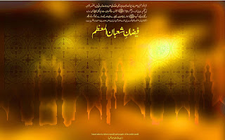 Shab e Barat Wallpaper 3
