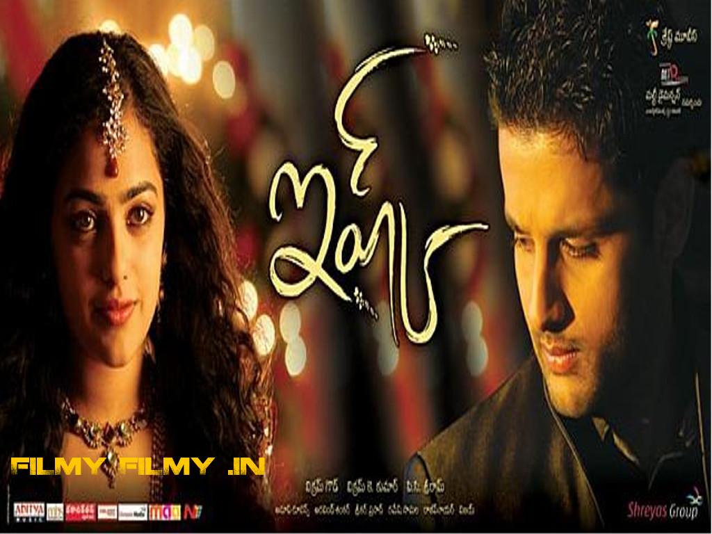 Telugu movie 2012