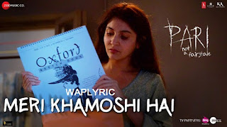 Batooni Meri Khamoshi Hai Song Lyrics