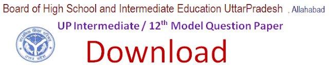 UP Intermediate (12th) Model Question Papers 2017 Blueprint