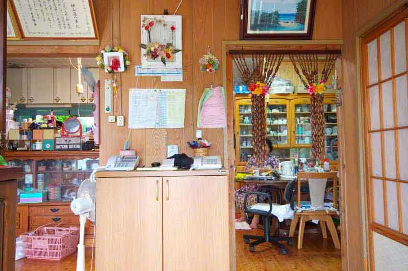 interior, Okinawan home
