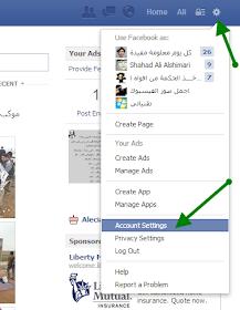 تقنياتي كيف اغير اسمي في الفيس بوك الجواب هنا