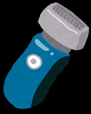 電気シェーバー・髭剃りのイラスト