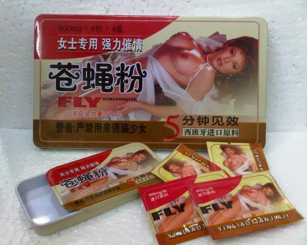 jual obat perangsang wanita herbal alami di apotik harga murah