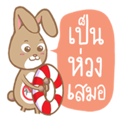 Thais Without Emergency Illness