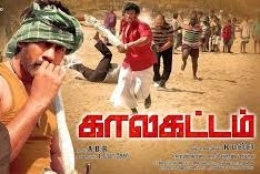Kalakattam 2016 Tamil Movie Watch Online