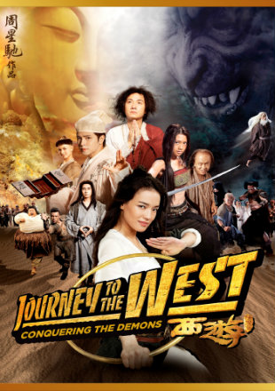 Journey to the West: Conquering the Demons BRRip Dual Audio