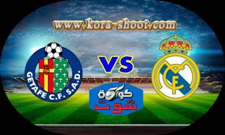 مشاهدة مباراة ريال مدريد وخيتافي بث مباشر 25-04-2019 الدوري الاسباني