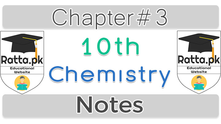 10th Class Chemistry Notes Chapter 3