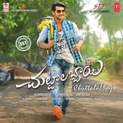 Chuttalabbayi Songs Free Download Aadi, Yamini Malhotra, Namitha Pramod, S.S. Thaman Chuttalabbayi 2016 mp3 songs download, 128Kbps, High Quality, HQ Songs, Lyrics, Free Download