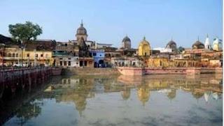 Ayodhya Dispute, Ayodhya Case, - Ayodhya Supreme Court, Ayodhya, Ayodhya temple,