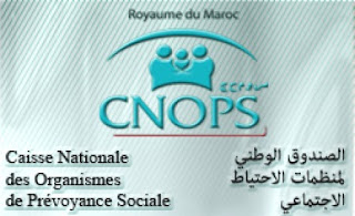 caisse nationale des organismes de prèvoyance sociale - الصندوق الوطني لمنظمات الإحتياط الإجتماعي