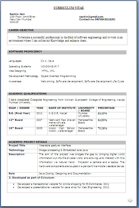 resume format btech freshers