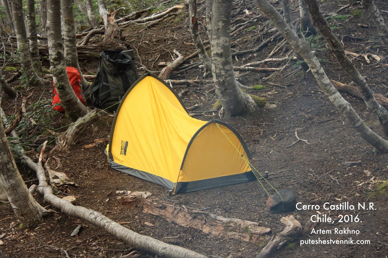 Палатка в лесу в Чили
