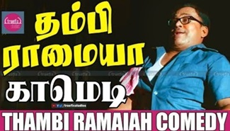 Thambi Ramaiah comedy collections