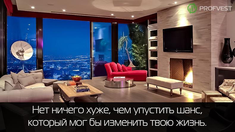 100 рублей за 1 минуту на февраль 2014