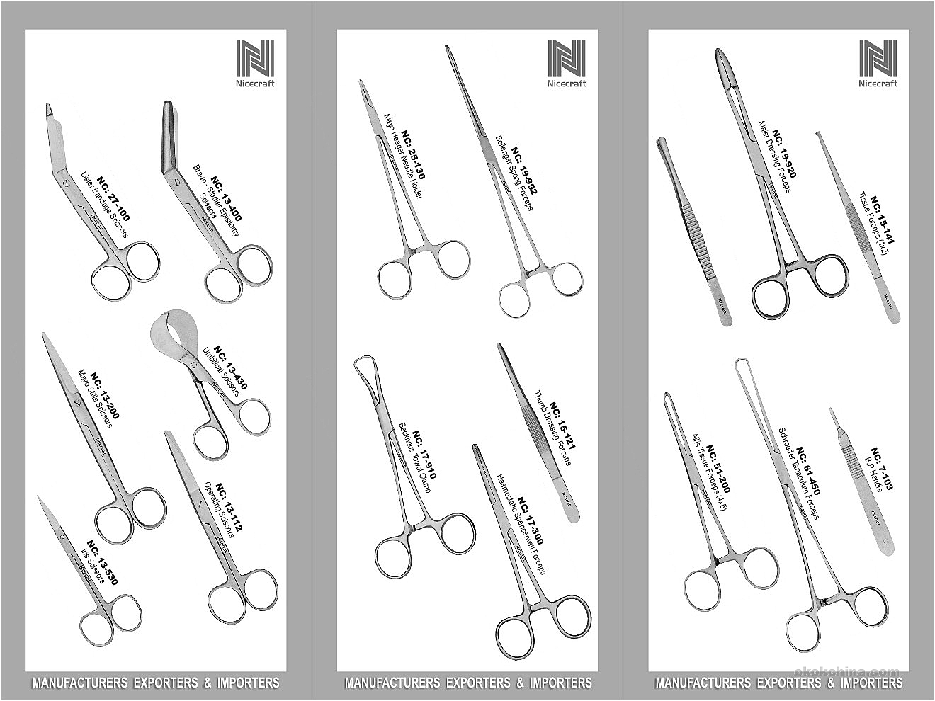 Surgical instruments guide 2017-2018.