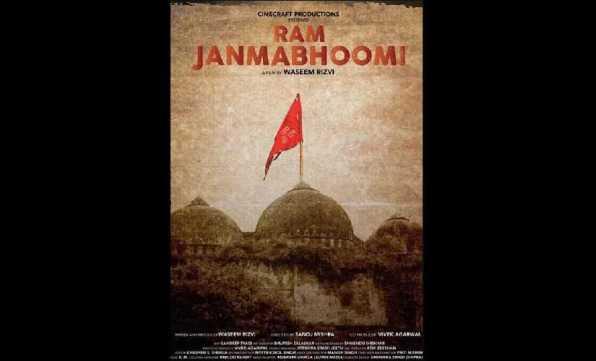 full cast and crew of movie Ram JanamBhoomi 2019 wiki Ram JanamBhoomi story, release date, blank – wikipedia Actress poster, trailer, Video, News, Photos, Wallpaper