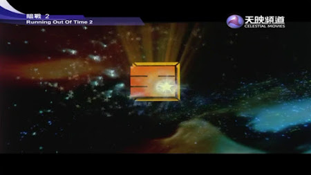 Frekuensi siaran Celestial Movie di satelit Palapa D Terbaru