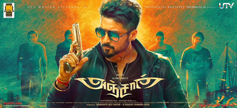 Anjaan Firstlook Posters Wallpapers in HD - Actor Surya Masss Movie First  look Trailers Teaser Songs Posters Stills