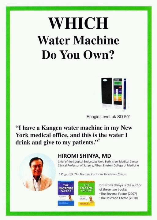 ทำไมผมถ งแนะนำให ด มน ำ Why Kangen Water เคร องทำน ำ