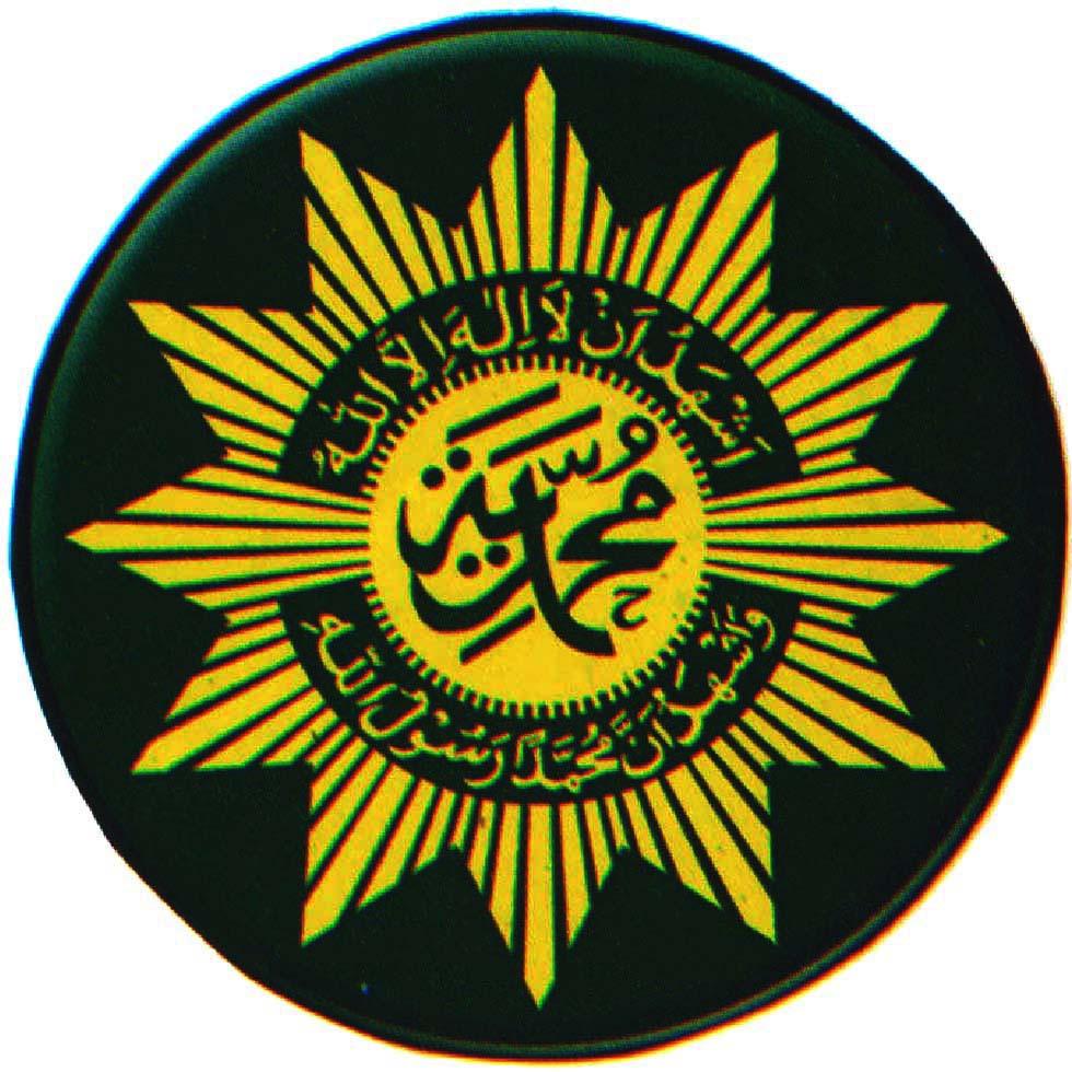 Muhammadiyah Tetapkan Ramadhan 1434 H, Pada 9 Juli 2013 ...
