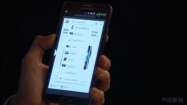 詳盡報導 SAMSUNG Galaxy Note 3、Note 10.1、 Galaxy Gear 發表會內容 Galaxy+Note+App++-15