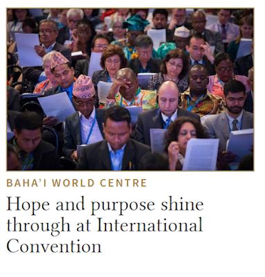 Делегаты на Международном съезде бахаи