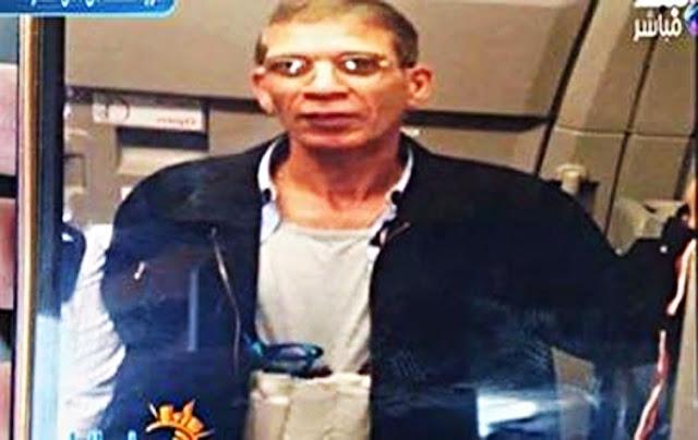 مصدر أمني مختطف الطائرة  كان يرتدي مفاجأة لن تصدقها ولن يتوقعها أحد