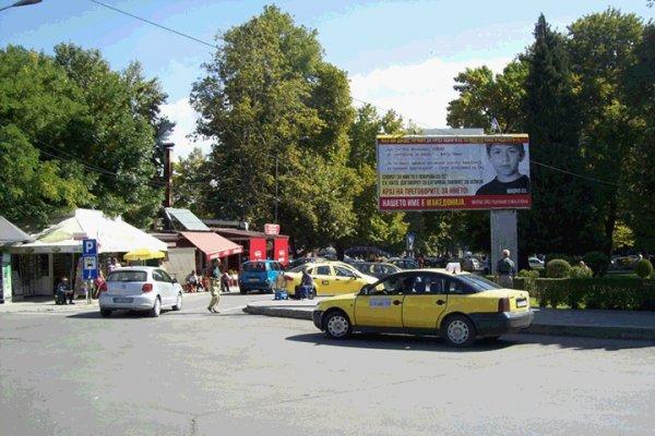 Γέμισαν αφίσες τα Σκόπια: «Το ονομά μας είναι Μακεδονία»