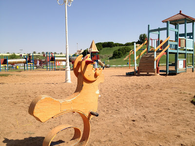 The Green Mubazzarah playground