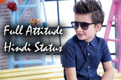 Latest Attitude Status - Whatsapp or Facebook Status in Hindi