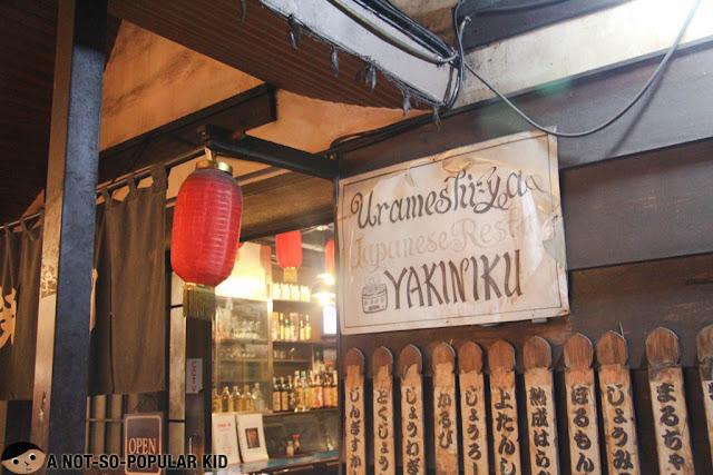 Urameshi-Ya Yakiniku in Little Tokyo, Makati