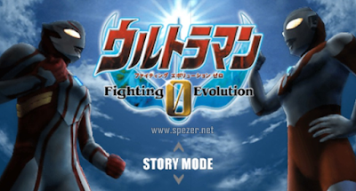 Ultraman Fighting Evolution 0 Android