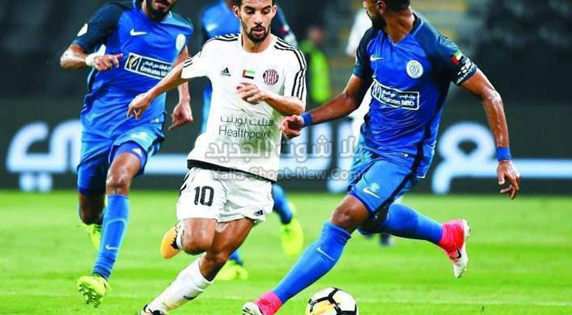 مواجهة النصر والجزيرة في كأس الخليج العربي الإماراتي تنتهي بالتعادل السلبي بدون اهداف