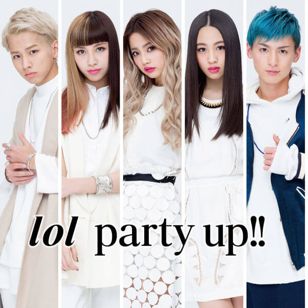 lol – boyfriend Lyrics 歌詞