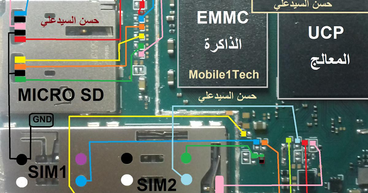 SONY C5 ULTRA E5563 DUAL SIM & MICRO SD WAYS | Mobile1Tech