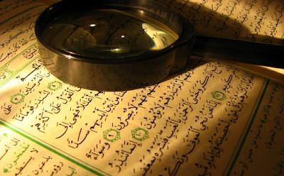 Langkah-langkah Memahami Al-Qur'an