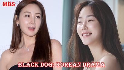 Black dog  Cast
