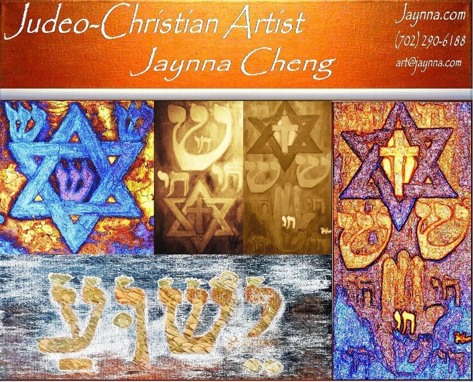 www.jaynna.com