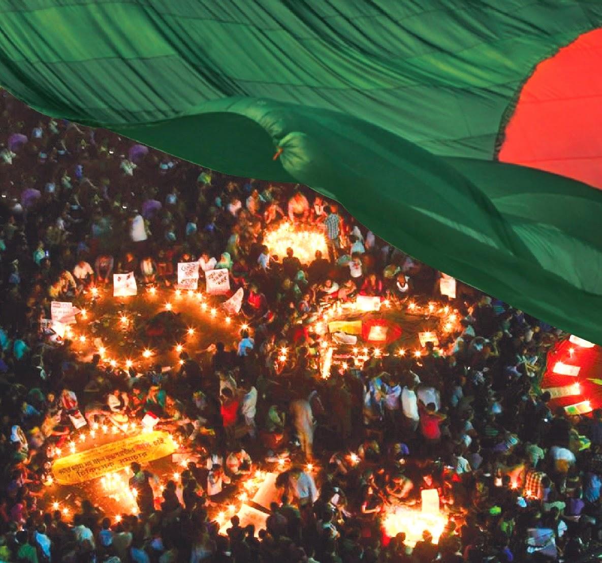 bangladesh wallpaper 2014 - photo #4