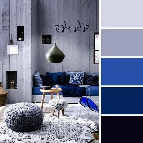 تناسق الالوان مع اللون الأزرق واللون الفضي