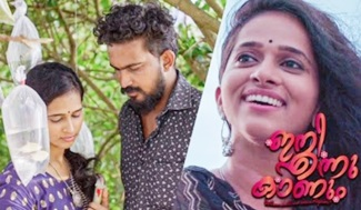 Missing your First Love? Heart Touching Romantic Music Video – Ini Ennu Kanum | Malayalam Song!