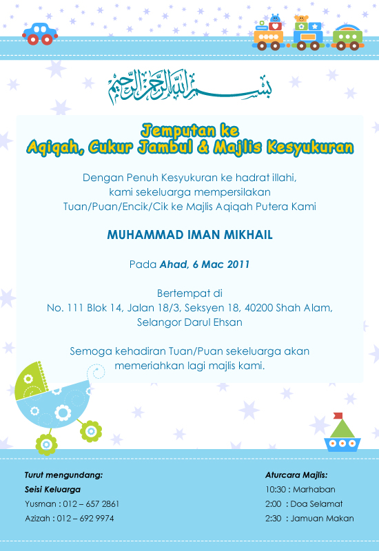 nurul izatuleffa aqiqah baby iman invitation card
