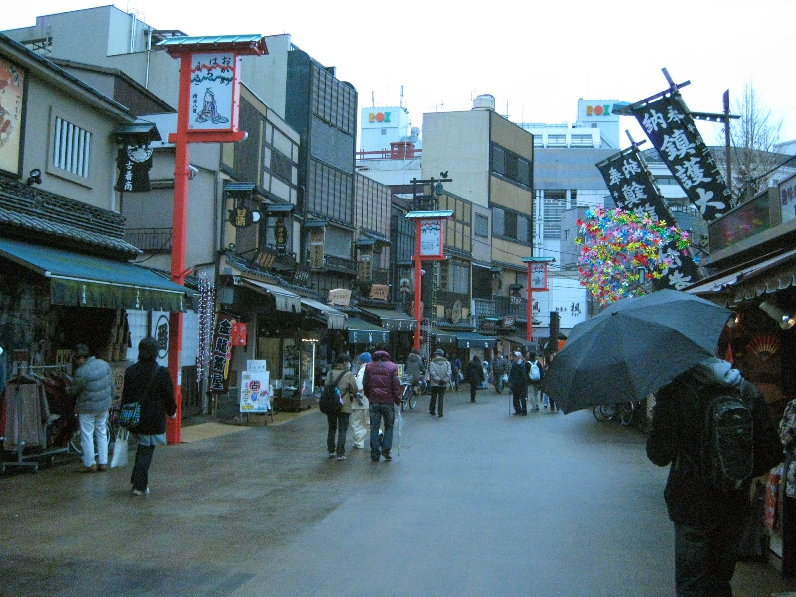 Tokyo - The streets of Asakusa look like something from centuries past