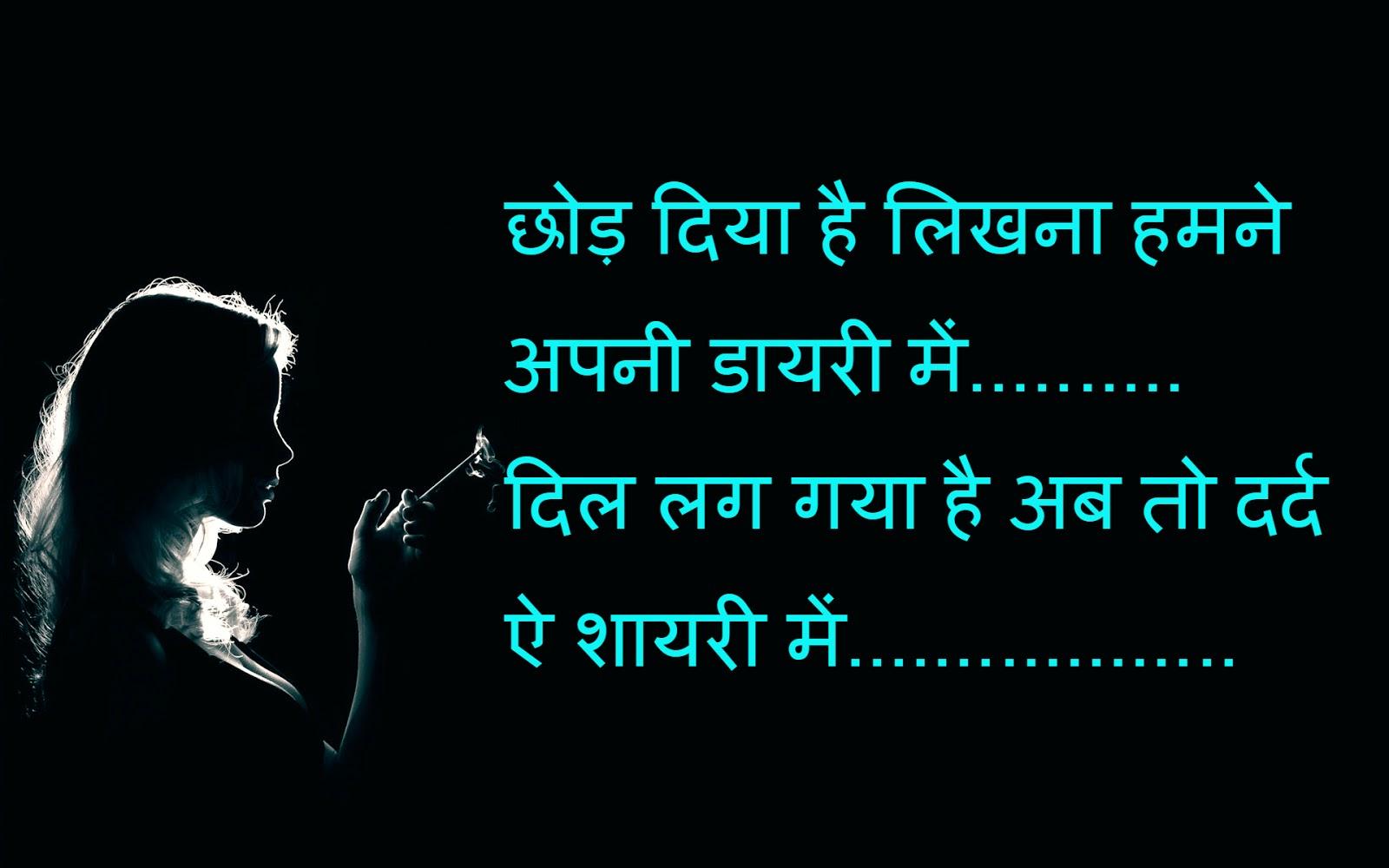Wallpaper download attitude - Attitude Shayari In Hindi Wallpaper